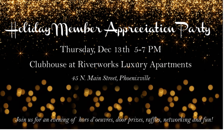 Member Appreciation Holiday Party